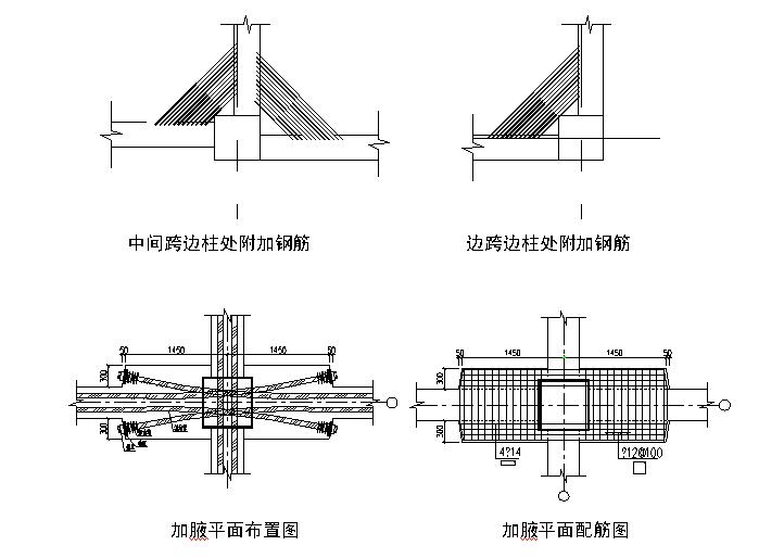 4-15h混凝土收缩量可达1%左右,这部分主要是失水收缩,此时还属于塑性收缩,即使产生裂缝也属于表面裂缝。15h以后混凝土刚度逐渐形成,之后产生的收缩会受到竖向构件的约束而产生收缩应力。根据当时的温度估计21天左右混凝土强度可以达到设计强度,可以张拉预应力钢筋。这个时候混凝土收缩可以完成最终收缩量的25%左右,那么剩下75%的收缩量所产生的应力要由预应力来抵抗。  考虑到楼板可能存在事后开洞的问题,楼面预应力钢筋全部放在梁里。屋面由于荷载较楼面小且温度应力比较大,粱板中均布置了预应力。次梁最大间距